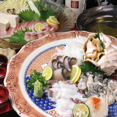 刺身でも食べられる海鮮が盛り沢山!海鮮しゃぶコース全5品3500円