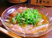 四日市市 しゃぶ亭のおすすめ料理2