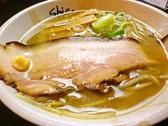 にぼshin. 北24条店のおすすめ料理2
