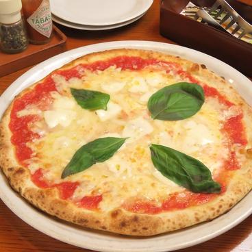 イタリアン厨房 パパリーナのおすすめ料理1