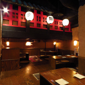 カーヴ隠れや 名古屋駅店の雰囲気2