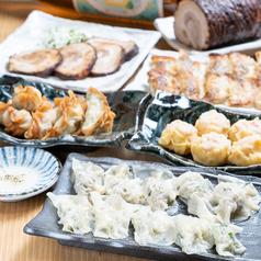 JR尼崎餃子酒場 満太郎のおすすめ料理1