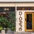 Ωcafe オーカフェ Gluten Free 横浜 桜木町店のロゴ