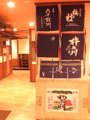 肉と鮮魚の九州うまいもん処 ふくえの雰囲気1