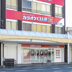 カラオケ CLUB DAM 薩摩川内店の特集写真