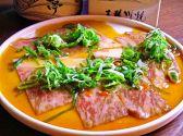 四日市市 しゃぶ亭のおすすめ料理3