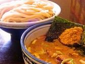 にぼshin. 北24条店のおすすめ料理3