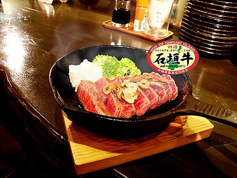 Teppanyaki Senmontuiteru image