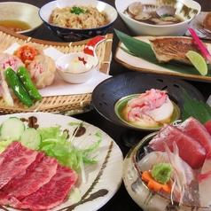 居酒屋 風林火山のおすすめ料理1