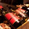 XLV Restaurant&wine BARのおすすめポイント1