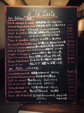 Les pif et dodineのおすすめ料理1