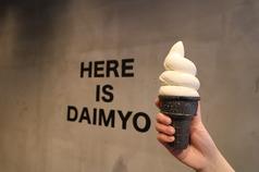 大名ソフトクリーム 福岡パルコ店の写真