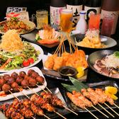 YAKITORI とりまる 徳島 秋田町店のおすすめ料理3