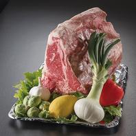 厳選された素材を使用したお肉料理をご提供いたします
