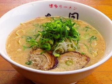 博多ラーメンたい風 五個荘店のおすすめ料理1