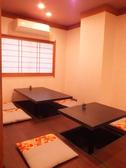 新日本料理 弾の雰囲気3