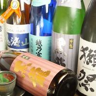 ★豊富な日本酒★レアな日本酒取り揃えています!