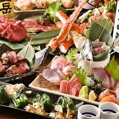鮮魚と牛たん 志満津 しまづ 横浜西口店のおすすめ料理1