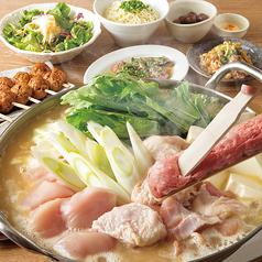 やきとり家 すみれ 京橋店のおすすめ料理1