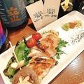 料理メニュー写真鶏 (知床産むね肉使用)