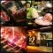 Dining IZAKAYA 幻の写真