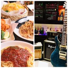 Guitar Music Bar よって小屋