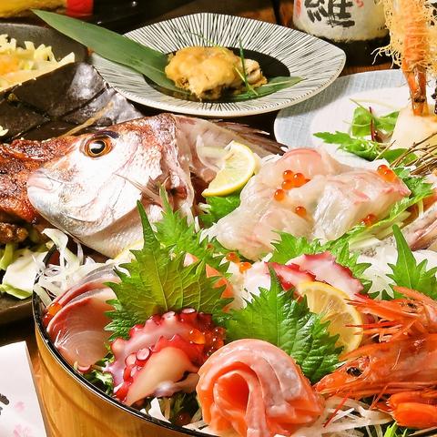 新鮮鮮魚を贅沢に『桶盛り』で♪『魚』コース全11品120分飲み放題付4400円(税込)