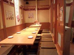 八剣伝 上賀茂御薗橋店の雰囲気1