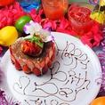 見た目も可愛いハート型のケーキは、女子ウケ抜群!!!女子会・誕生日会・記念日などにぴったり♪チョコペンでメッセージも書けるので、ご予約の際にお気軽に相談してください★