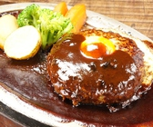 Chez Noix 高井田本店のおすすめ料理2