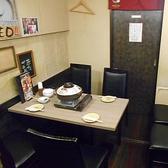 赤から 渋谷宇田川町店の雰囲気2