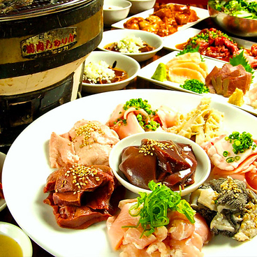 ホルモンズ ホルモン's 千葉中央店のおすすめ料理1