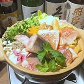 高級ブランド干物 銀座伴助 銀座本店のおすすめ料理2
