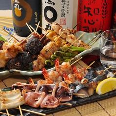 串ベゑ 新宿駅前店のおすすめ料理1