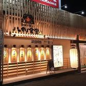 八剣食堂 亀の甲交差点前店の雰囲気3