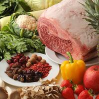 【国産野菜を中心とした新鮮な食材】