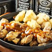 Jack & Grill MINAMISENBAのおすすめ料理3