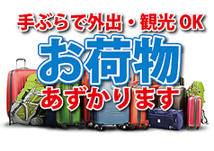 メディアカフェ ポパイ 横浜駅西口店の写真