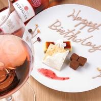 誕生日・記念日に皆様でお祝いを・・・♪