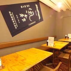 何人でも可能です☆片面はソファー席を御利用頂ければゆったりした空間で楽しんで頂けます!!梅田の居酒屋で飲み放題なら当店 ひもの野郎『ひものやろう』へお越しください!!ランチから日本酒を個室に負けない空間で堪能できるお店といえば梅田のナビオにあるひもの野郎『ひものやろう』にお任せ下さい。