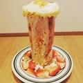 料理メニュー写真イチゴのブリュレパフェ