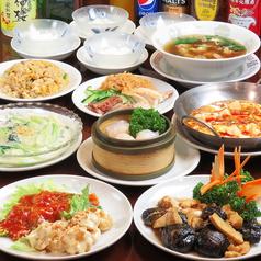 中国料理 興福楼のおすすめ料理1