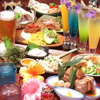 八王子にいながら、食で沖縄気分を楽しめる♪