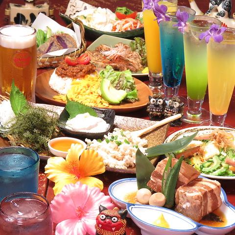沖縄居酒屋 イーチャー島 八王子|店舗イメージ7