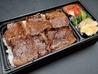 蕎麦と郷土魚料理 銀次郎のおすすめポイント1