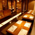 居酒屋 花 新宿西口店の雰囲気1