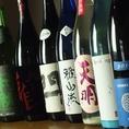 季節ごとの日本酒
