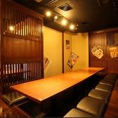 座敷もご用意★ゆったり12名様までご利用いただける♪~水炊き・焼鳥 とりいちず 西武新宿駅前店~