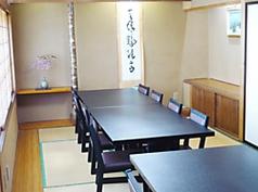 3階 ご会席場 姫神(ひめかみ) 姫神と早池峰は、2部屋繋げて最大20名様でご利用いただけます。お座敷でのテーブル・イスも可能です。