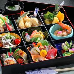 和食や 庄八のおすすめ料理1